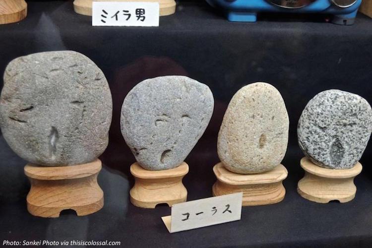 Rocks That Look Sad, Glad or Mad